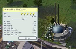 AeroCleaner2.jpg